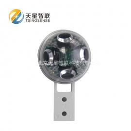 RS-100红外光学雨量传感器雨量计降雨感雨测量传感器