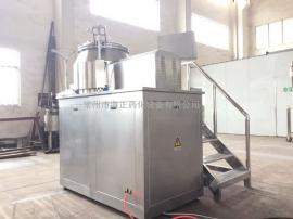 香精香料湿法混合制粒机