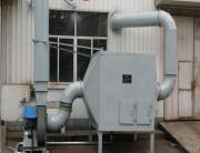塑料制品厂废气处理设备生产厂家