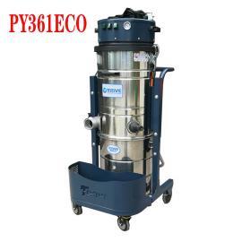 强力工业吸尘器上下桶吸粉尘颗粒焊渣吸尘器旋风分离式吸尘器