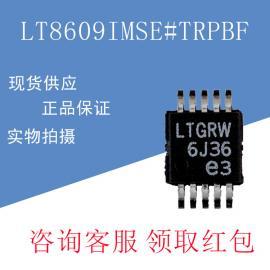 LT8609系列 开关稳压器 42V, 2A LT8609IMSE#TRPBF