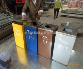 室内多分类组合不锈钢垃圾桶 方形电池回收垃圾箱 商场垃圾桶