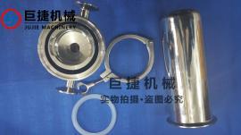304蒸气过滤器5英寸226接口快装连接洁净管道过滤