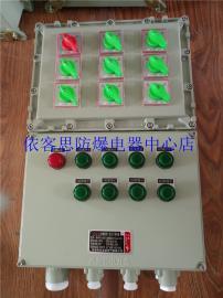 BXX51-2/80K粉尘防爆检修电源箱