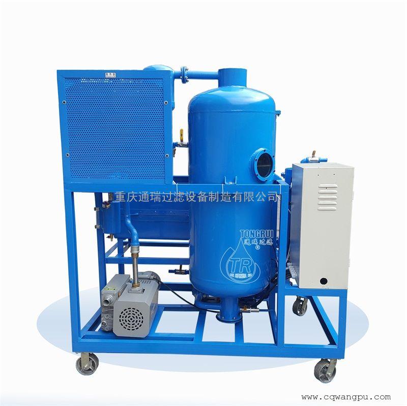 杂质量多的润滑油过滤专用的板框真空滤油机