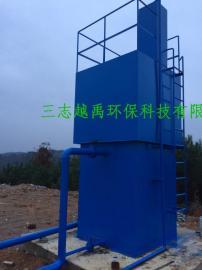 农村生活饮用水污水/废水处理工程设备