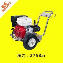 君道B275汽油驱动清洗机