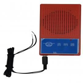 XY-1型晶体管音响器 流速仪音响器