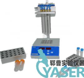 12位干式氮吹仪郓曹氮吹仪厂家