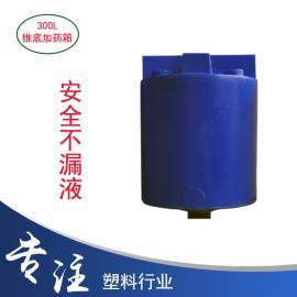 可定制300Lpe锥底加药箱塑料立式搅拌桶加药桶