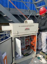 脱硝氨逃逸在线分析 氨气在线检测仪