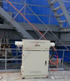 钢铁厂氨逃逸在线监测仪现货