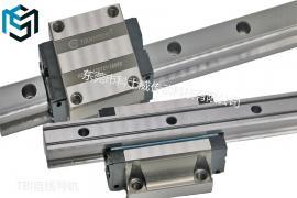 精密滚珠丝杆SFU1605丝杆螺母轧制螺杆,雕刻机数控丝杠