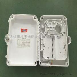 16芯塑料插片式光纤分光箱 室外抱杆式光分路器箱图文详情