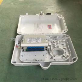 热销16芯塑料插片式光纤分光箱 室外抱杆式光分路器箱 光分箱