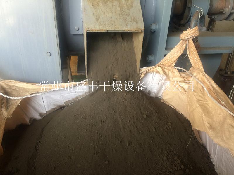 电镀污泥干燥机
