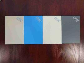 新型索洁板|无机预涂板|洁净板报价