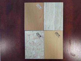 木�y板丨���舭遑�索��板丨木�y板隧道���w�S�
