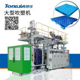 塑料托盘吹塑机生产工艺与技术要求