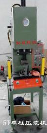C型油压机报价-小型压装机-单柱油压机-HK-C03系列压装机