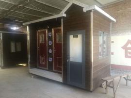 风景fj-25金属雕花板生态厕所移动环保厕所