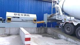 搅拌站新型全自动混凝土废料清洗设备 沙石分离机