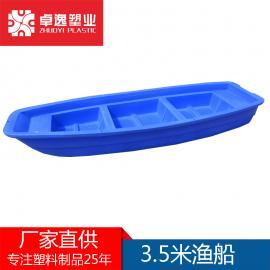 加厚塑料船钓鱼船打鱼捕鱼船冲峰舟观光船塑料渔船马达G