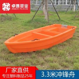 船钓鱼船打鱼捕鱼船冲峰舟观光船塑料渔船马达X