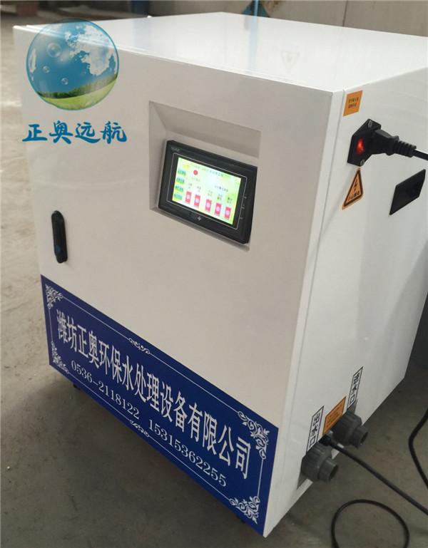 体检中心污水处理设备-小型医疗污水处理装置
