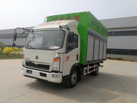 餐厨垃圾污水处理车-节能环保