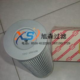 旭森供应黎明液压滤芯型号TZX2-100X100 原厂包装