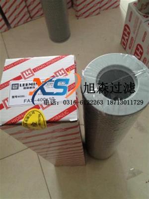 旭森供应FAX-400X10黎明液压滤芯