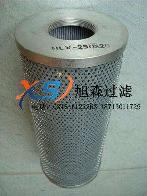 旭森供应黎明NLX-250X20液压油滤芯