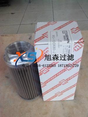 (旭森过滤)供应WU-100X80-J黎明液压滤芯厂家