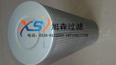 (旭森)现货供应黎明HX-160x5油滤芯