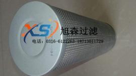 (旭森)�F�供��黎明HX-160x5油�V芯