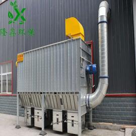 塑料废气处理工程 塑料废气处理设备厂家