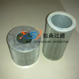 旭森供应黎明液压滤芯FAX-800×3 型号齐全 黎明滤芯生产厂家