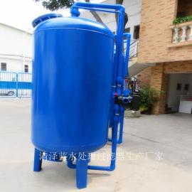 清泽蓝厂家供应锰砂机械过滤器 深井水除铁锰过滤器 欢迎订购