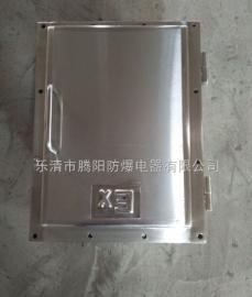 不锈钢防爆防腐接线箱BJX8060-20/36