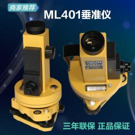 顺德南海三水垂准仪/科力达上下激光铅垂仪ML401