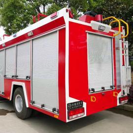 水罐消防车--斯太尔前四后八24吨水罐消防车