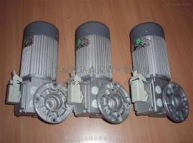 瑞士Ankarsrum KSV 5035/551 电机/模具铸造件/铝铸件
