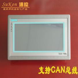 7寸CAN总线触摸屏支持CANopen和J1939