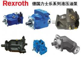 日本新东公用REXROTH力士乐油泵A10V071DRG/31R-PPC12N00-M
