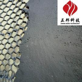 陶瓷耐磨涂料耐高温 防磨施工