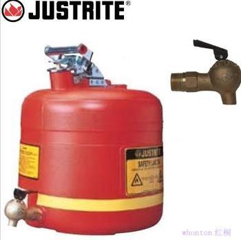 JUSTRITE19L聚乙烯安全架式分装罐 配08540龙头,红色,聚乙烯