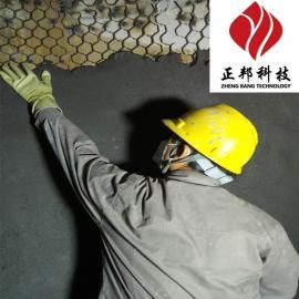 耐磨陶瓷料 龟甲网耐磨胶泥 高温可塑料