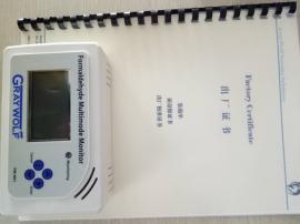 多模式阿尼林查看仪美国格雷沃夫FM801广电吸光总结法
