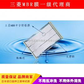 三菱MBR帘式膜特点概述